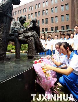 天津学子悼念钱伟长先生