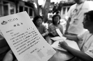 人口普查5年一次_更好地胜任第六次人口普查工作,定海区人普办于5月10日召开