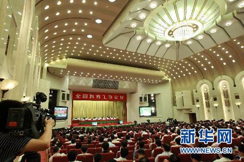 胡锦涛在全国教育工作会议上的讲话