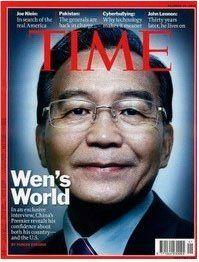 温家宝首上《时代》封面 文章关注人民币问题-魏星博客