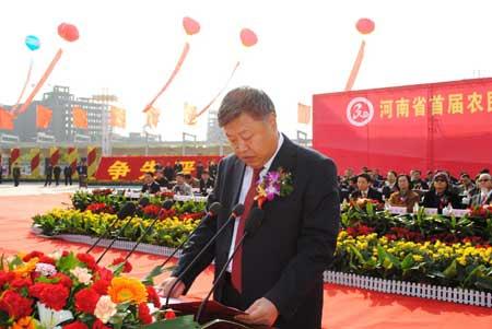 中国(民权)第四届河蟹美食文化节盛大开幕式于10月26日在民权县城新区
