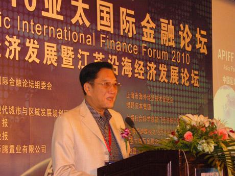 2010亚太国际金融论坛在江苏南通举行