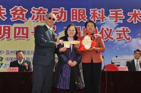 香港叶氏化工向山东捐赠流动眼科手术车图片