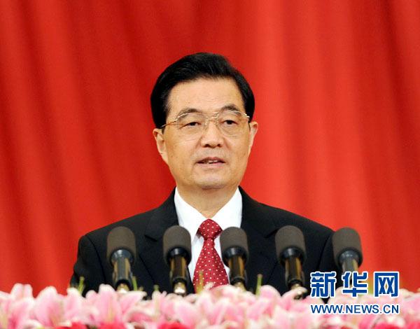 """党外人士高度评价胡锦涛总书记""""七一""""重要讲话"""