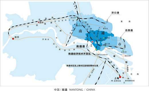 中国南通:一座现代化国际港口城市正在迅速崛起
