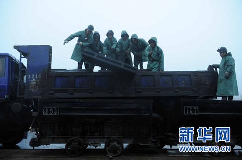 义煤集团_河南义煤集团千秋煤矿事故57人被困井下4人遇难
