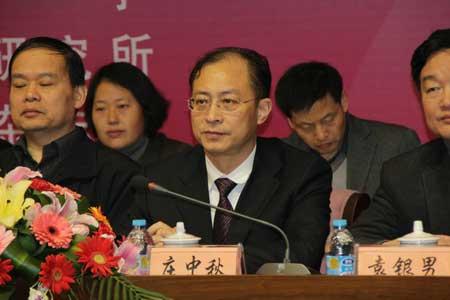 第六届反腐倡廉南通论坛在南通科技园举行