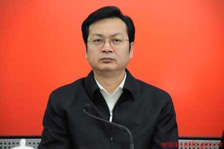 警钟长鸣防微杜渐:南通召开领导干部警示教育大会