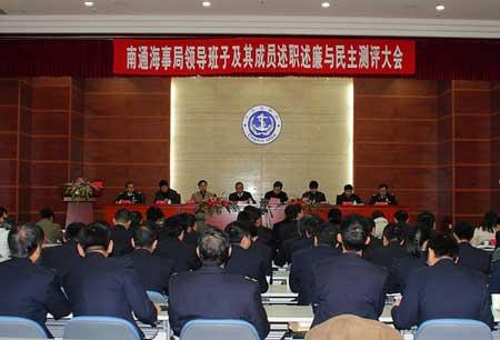 南通党风廉政建设责任制检查考核工作正式启动