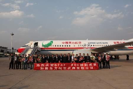 杭州到广西北海飞机