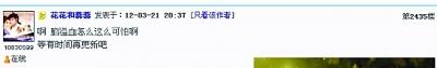 http://www.weixinrensheng.com/zhichang/903695.html