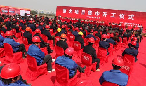 南通开发区:一批总超200亿重大项目集中开工