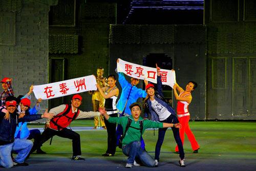 中国泰州:第四届水城水乡国际旅游节隆重开幕
