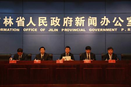 吉林省林业厅副厅长乔恒在会上讲话(刘晓 摄)