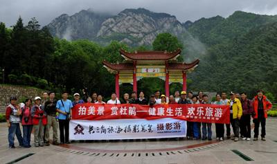 """黄山风景区欢庆""""中国旅游日"""""""