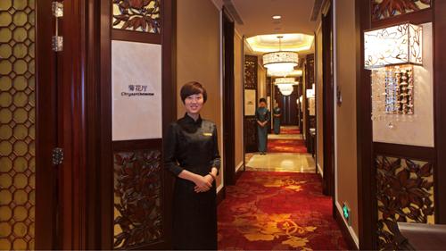 芳香鼎誉 珍味传承 长春香格里拉香宫中餐厅重