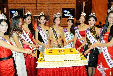 郑州举行国际旅游小姐冠军总决赛中国10年庆