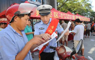 发放安全手册(张天骄)图片