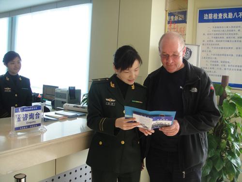 南通边检站开展口岸反偷渡宣传活动