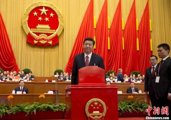 外媒关注习近平当选国家主席
