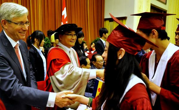 国外大学在线学位