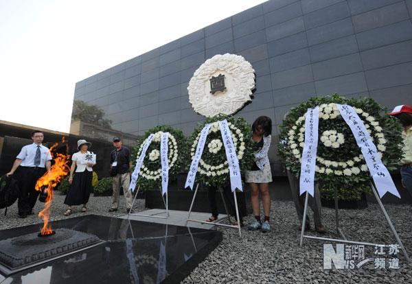 南京今天举行国际和平集会 纪念抗战胜利68周年