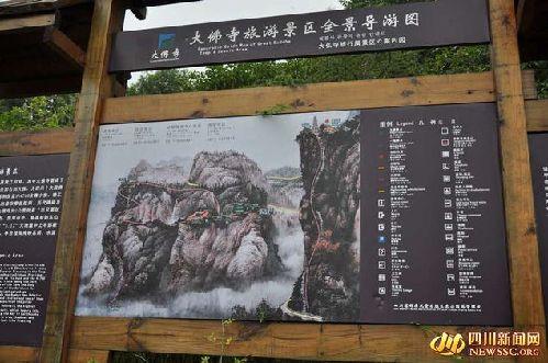 閬中古城景區導游圖