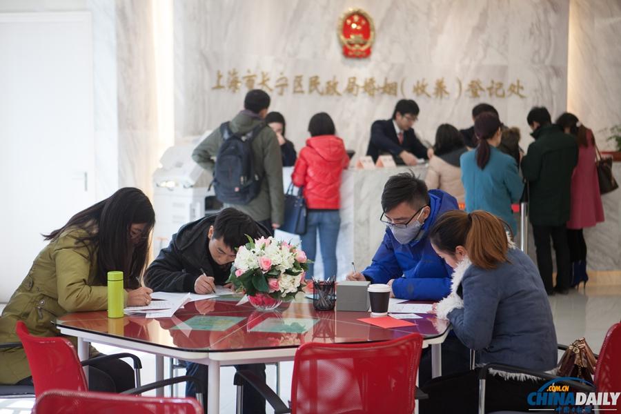长宁区民政局