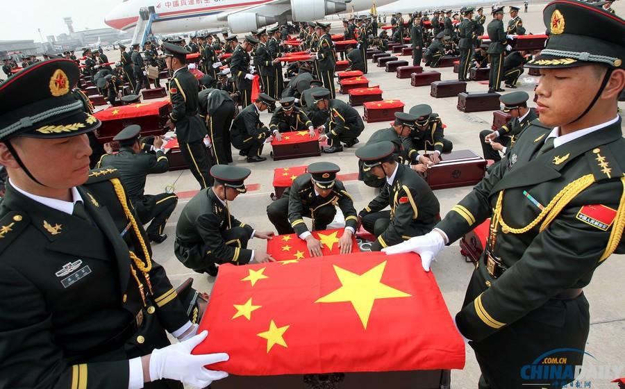 中国志愿军遗骸_437具志愿军烈士遗骸回国 将安放于抗美援朝烈士陵园[2]- 中国在线