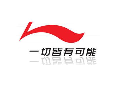 中国李宁logo手机壁纸