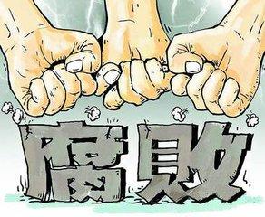 党媒:中央打周永康徐才厚令计划等各有深意 -