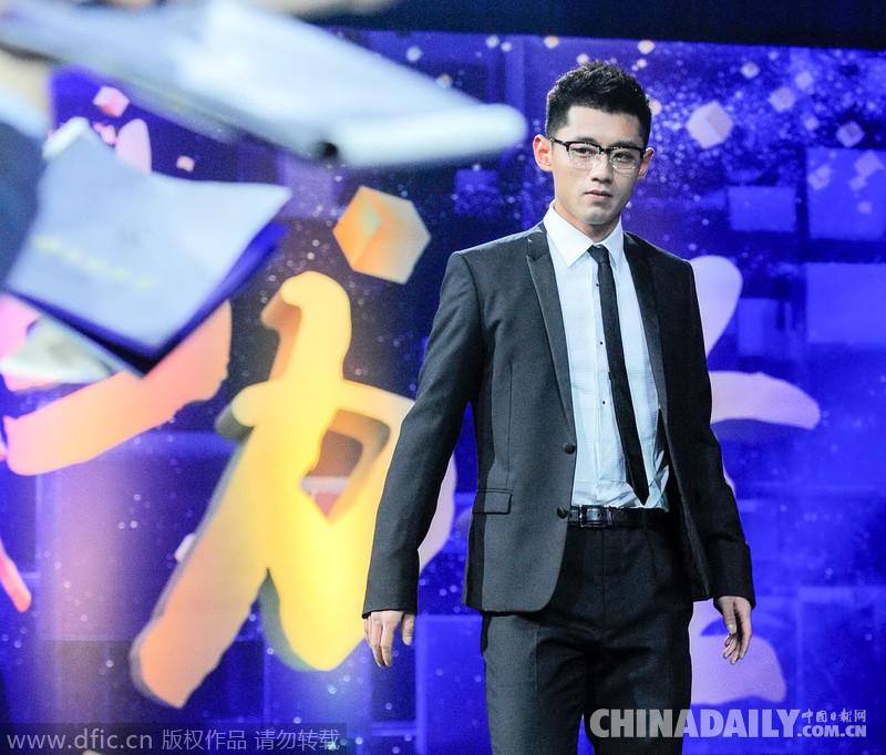 2014体坛风云人物颁奖典礼在京举行