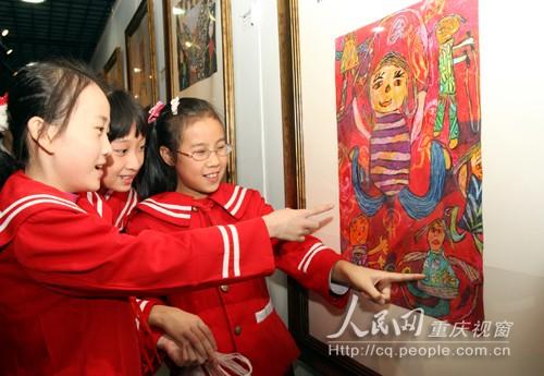 亚洲少儿绘画邀请展今天开幕 300幅作品入选参展