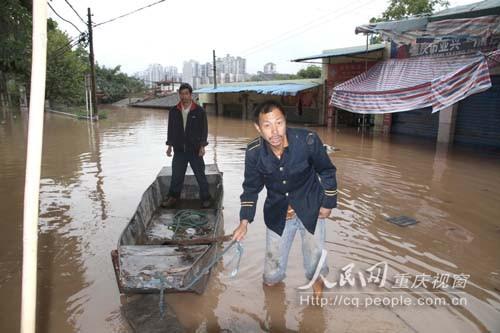 铁船制作图纸_缙云大众温泉城停业/图图片