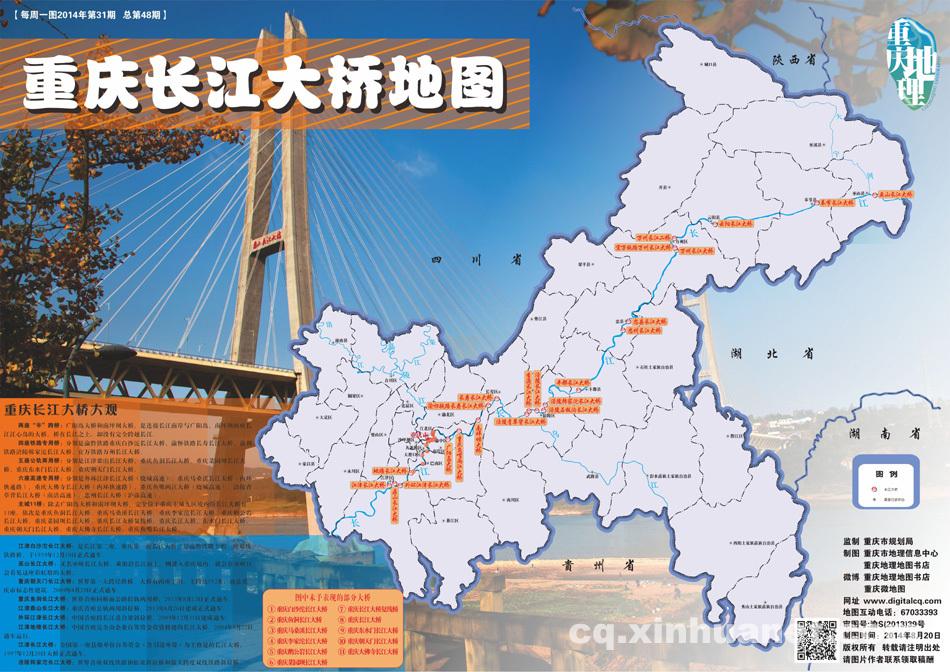 桥(内环快速路)
