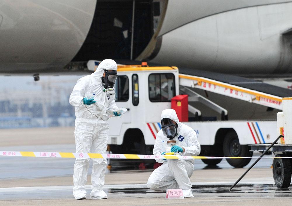 重庆江北国际机场举行危险品航空运输泄漏应急处置[4