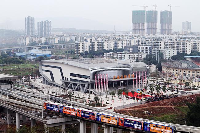 巴南区体育馆建成投用- 中国在线