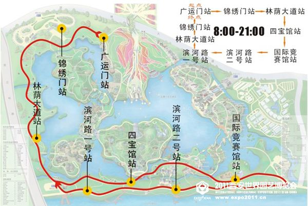 重庆世博园平面图