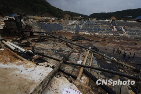 紫金矿业副总裁涉环境污染事故罪被刑拘
