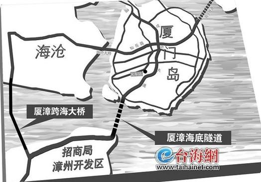 厦漳海底隧道明年底开建 岛内到漳州将只需5分钟