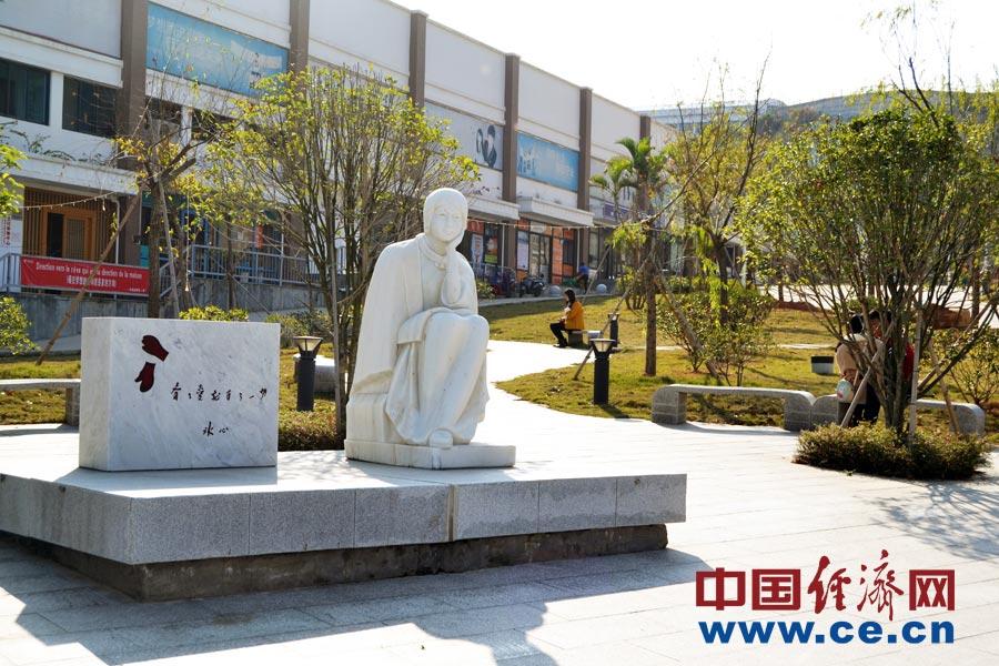 福州外语外贸学院 走进冰心爱的世界