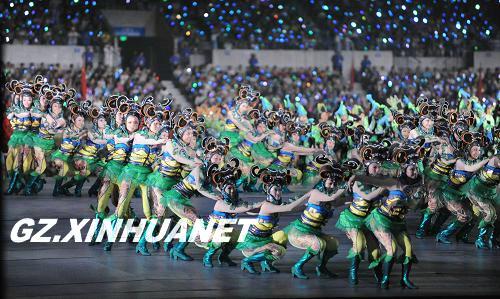 18日,第九届全国少数民族传统体育运动会在贵州省贵阳市落下帷幕
