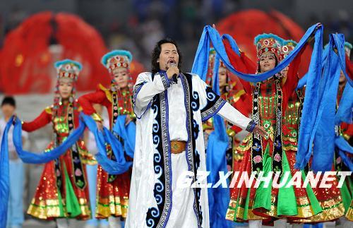 9月18日,第九届全国少数民族传统体育运动会在贵州省贵阳市落下