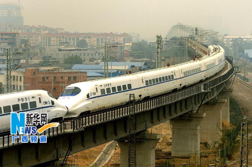 广西动车28日正式投运 将纳入全国快速铁路客运网