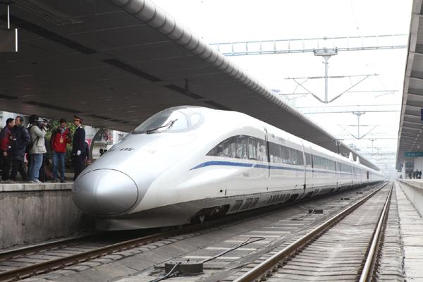 广西首趟进京高铁列车开行 - 中国在线