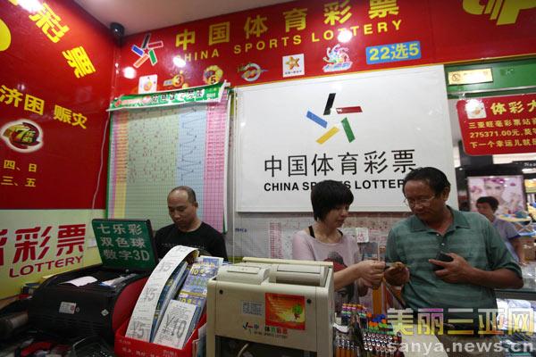 专家解读海南旅游消费:发展彩票,演艺娱乐