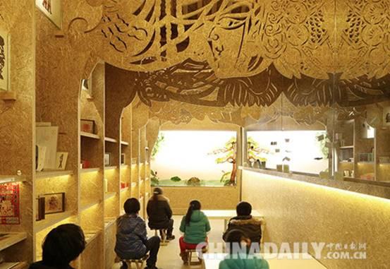 此次展览旨在向公众集中展示中国设计文化的亮点和独特魅力,传达中国
