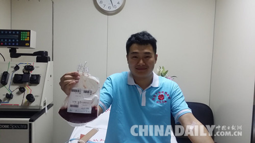 河北一女硕士捐献造血干细胞救助4岁患病男童