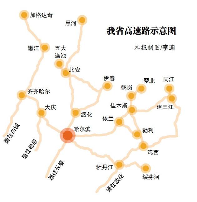 大庆到牡丹江地图