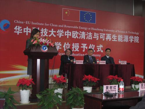 华中科技大学中欧清洁和可再生能源学院举行首届硕士研究生毕业典礼